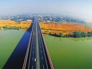 汨罗江大桥